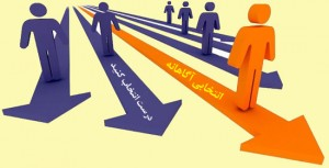 Image result for مرکز مشاوره تحصیلی همدان